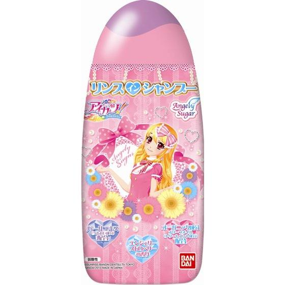 Aikatsu! Two-in-One Shampoo