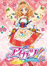 Aikatsu DVD Rental 26.jpg