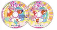 AkariGen BDBOX3 CD