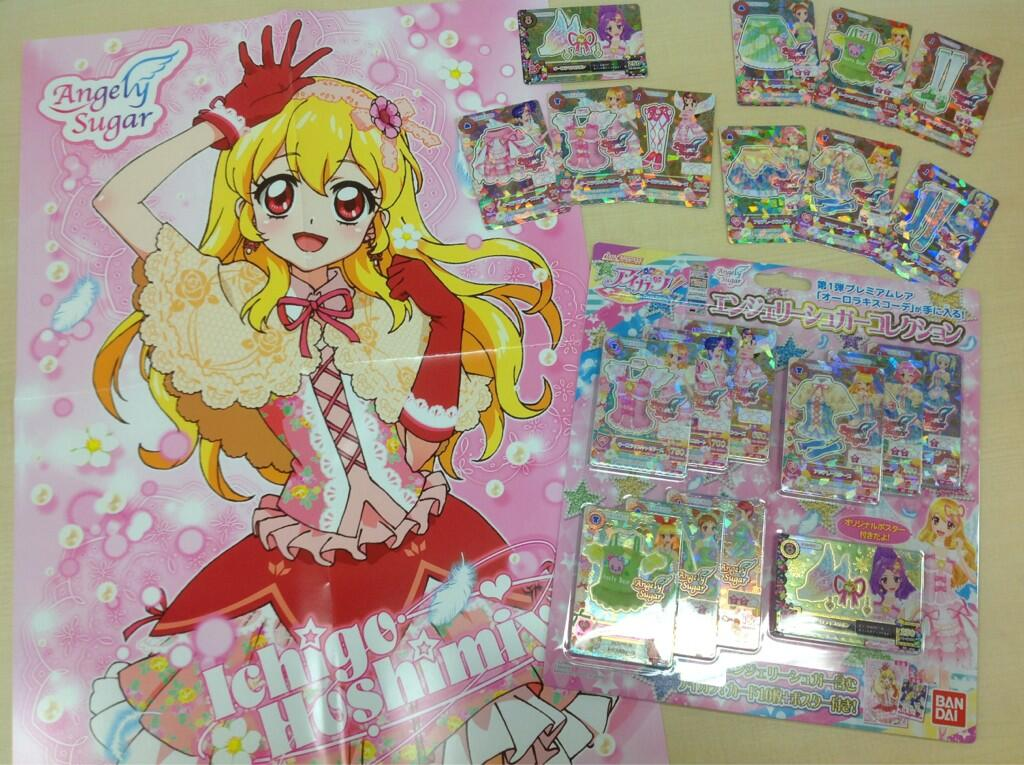Aikatsu! Angely Sugar Collection