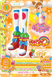 Ice Paradise Coord 3.png