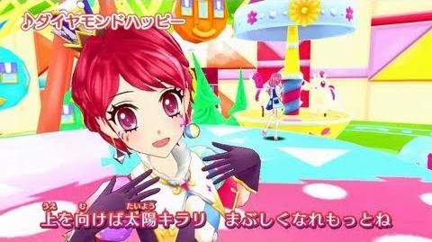 アイカツ!第5弾ミュージックビデオを公開♪一ノ瀬かえでちゃんで『ダイヤモンドハッピー』