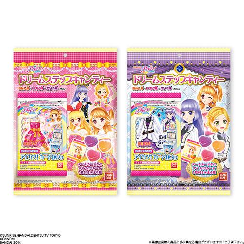 Aikatsu! Dream Step Candy