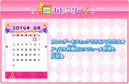 Aisuma app 18
