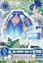 Card falda azul vorla
