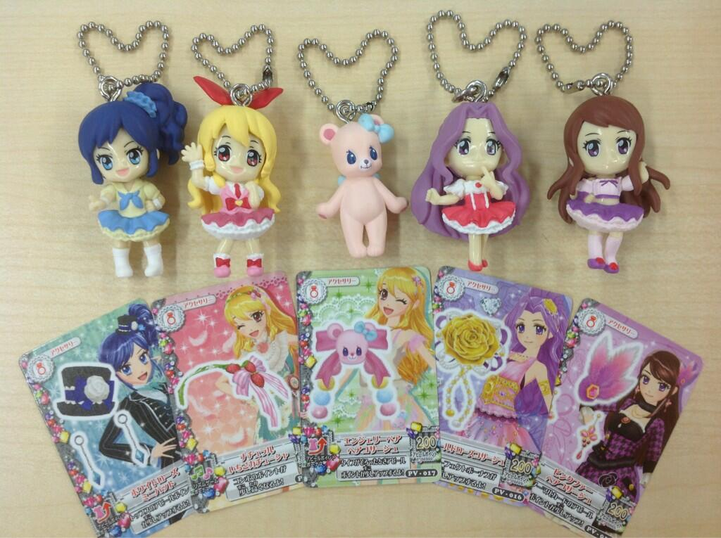 Aikatsu! Mascot Collection