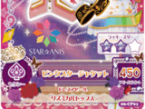 STAR☆ANIS/STAR☆ANIS Dress Campaign Cards