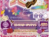 Cartas de Campaña Vestido de STAR☆ANIS