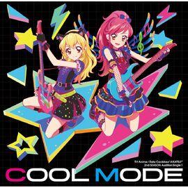 CD Cool-Mode.jpg