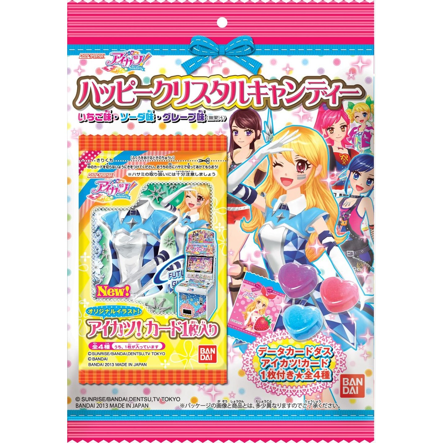 Aikatsu! Happy Crystal Candy