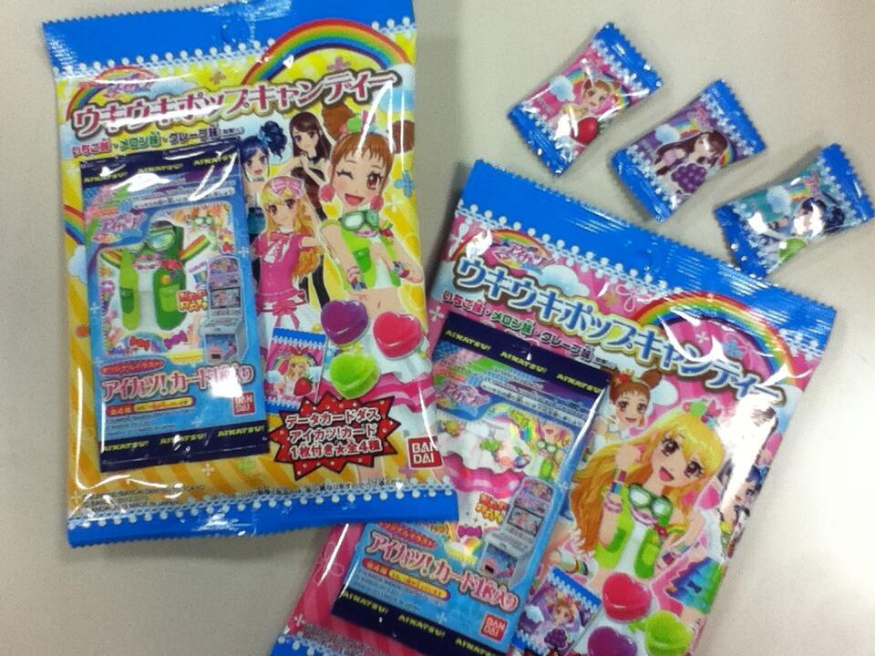 Aikatsu! Exciting Pop Candy