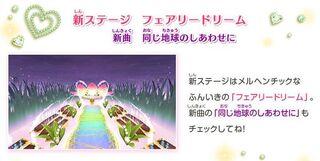FairyDreamStage.jpg