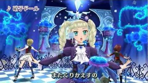 アイカツ!第3弾ミュージックビデオ公開☆「硝子ドール」
