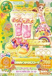 Lollipop Taurus Coord 3.png