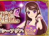 Spicy Ageha (Cartas)/Galería