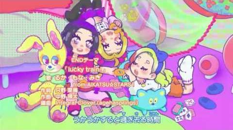(HD)Aikatsu!_New_Ending_7_Official「lucky_train!」アイカツ_HD