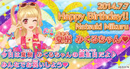 Bnr mikuru-birthday