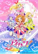 Aikatsu! 3rd Season Anime Teaser Visual