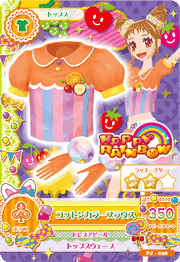 Cotton Color Coord 1.png