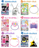 Gashapon accessoriescollection vol4