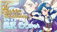 Happy Brithday Sora Aikatsu Cafe Namco