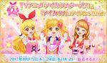Img 5th collabo anime