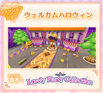 Welcome Halloween Stage