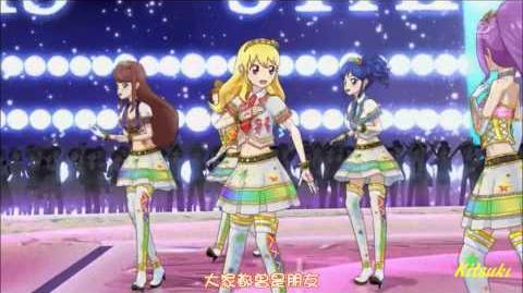 【HD】Aikatsu!_-_episode_45_-_STAR☆ANIS_-_Hirari-Hitori-Kirari【中文字幕】