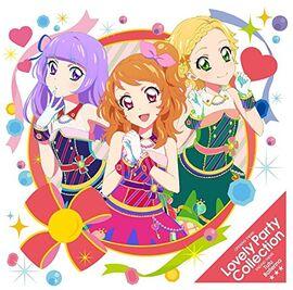 Lovely Party Collection-Tutu Ballerina CD.jpg