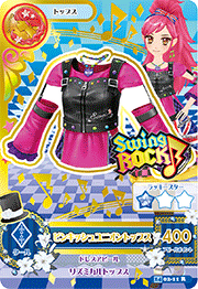 Pinkish Union Coord 1.png