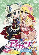 Aikatsu DVD Rental 7.jpg