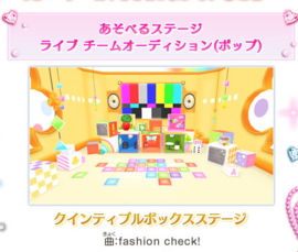 Quintiplebox fashioncheck!.png