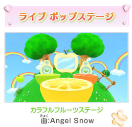 Colorfulfruits angelsnow.png