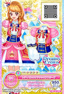 Lady Pink Crown Coord