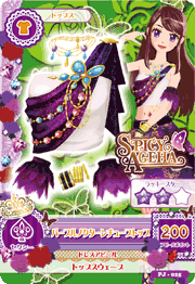 Purple Nocturne Coord 1.png