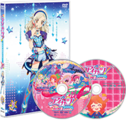 Dvd 3rd image 5.png