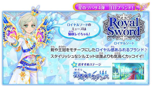Img game royalsword.jpg