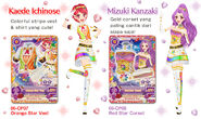 Seri 6 Kaede Mizuki