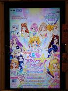 Aikatsu Stars! The Wings of Stars Part 3