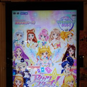 Aikatsu Stars! The Wings of Stars Part 3.jpg
