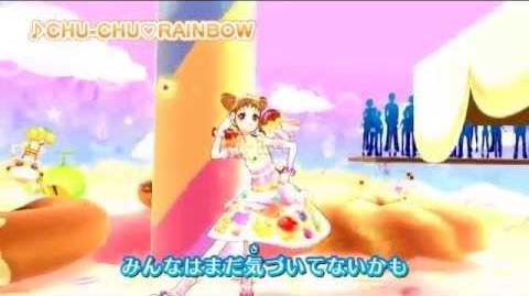 アイカツ!ミュージックビデオ_CHU-CHU_RAINBOW