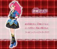 565px-3DS myprincess chara Seira
