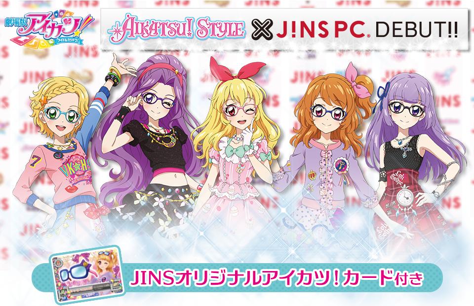 Aikatsu! Style/JINSPC