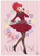 AkariGen BDBOX4 AmazonEd B1 Fabric Poster