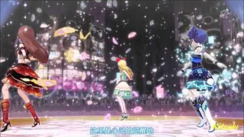 【HD】Aikatsu!_-_episode_35_-_Ichigo_&_Aoi_&_Ran_-_Take_me_Higher【中文字幕】