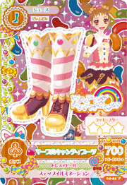 Maple Candy Coord 3.png