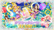 Quartet (Ran-Ichigo-Miyabi-Sakura)