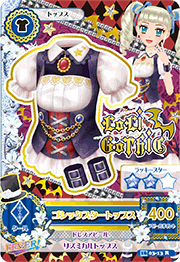 Gothic Star Coord