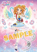 AkariGen BDBOX1 AnimateEd B3 Fabric Poster