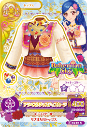 Arabesque Justice Coord 1.png